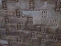مسجد جامع یزد (38).jpg