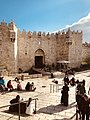 ١Damascus Gate.jpg
