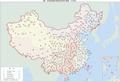 中华人民共和国国民经济和社会发展第十三个五年规划纲要 图2.png
