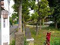 二子坂戸緑道・坂戸橋跡 - panoramio.jpg