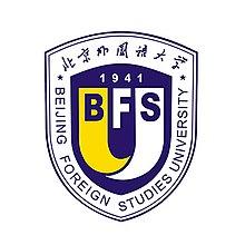 Beijing Foreign Studies University - Wikipedia