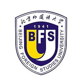 外国 語 高校 科 一条 奈良市立一条高等学校の学校裏サイト