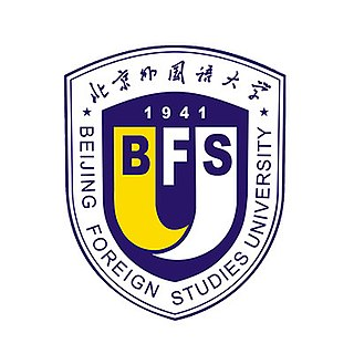 Beijing Foreign Studies University university