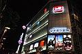 台北西門in89豪華數位影城夜景 20110720.jpg