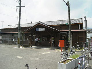 Gose Station Railway station in Gose, Nara Prefecture, Japan