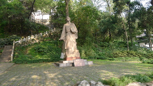 zu chongzhi Zu chongzhi (429–500), also spelled tsu ch'ung-chih, made many improvements to astronomy and mathematics he calculated the value of precession, although his result was nearly twice the true amount he was more accurate with his measurement of the lunar month and the length of the year which allowed him to predict the occurrence of.