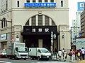 東武伊勢崎線 浅草駅 Asakusa station 2012.9.22 - panoramio.jpg