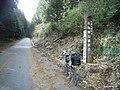 林道北箱根山終点 - panoramio.jpg