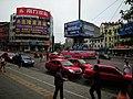 溆浦汽车站 - panoramio - George Wenn.jpg