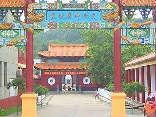 County in Hubei, People