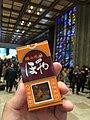 磯の風味 ほや (23409000663).jpg