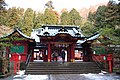 箱根神社, Hakone Shrine - panoramio.jpg