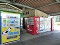 車の駅『だいせん』無料休憩所 2011年9月 - Panoramio 58678475.jpg