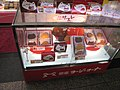 銀座コージーコーナー 2007 小ねこサブレ (473197976).jpg