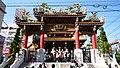 関帝廟 Kanteibyou - panoramio.jpg