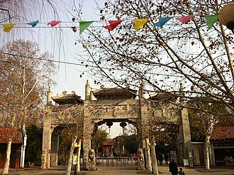 Qingshan District, Wuhan - Qingshan Park Main Gate