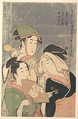 Three Niwaka Performers, Chasenuri, Kurokiri, and Saimon (Tea-whisk Seller, Firewood Seller, Shrine Festival Perfomer)