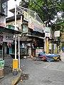 0125jfCity Rizal School Binondo Manila Streets Landmarksfvf 29.JPG