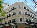 0151jfSanta Cruz Recto Avenue Binondo Streets Manilafvf 05.JPG