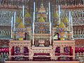 015 Altar Table (9174335500).jpg