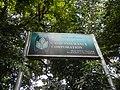 01738jfQuezon Avenue Shell Jollibee MRT Stations NIA Road corner EDSA roadfvf 03.jpg