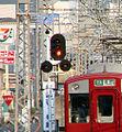061121 fujiidera signal.jpg