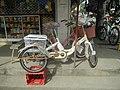 1062Bustos, Bulacan Town Proper 67.jpg