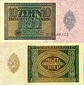 10 Billionen Mark 1924-02-01.jpg