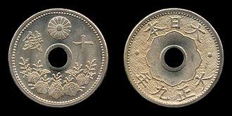 10 sen coin - A ten sen coin from 1920 (year 9)