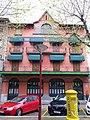 126 Hotel de Camprodon, antic hotel Rigat, pl. Doctor Robert.JPG