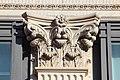 126 rue de rivoli Paris 2012 07.jpg