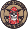 82 bomb squadron patches