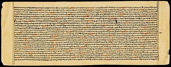 Hemachandra - Wikiwand