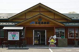 Tamatsukuri-Onsen Station - Image: 140427 Tamatsukurionsen Station Matsue Shimane pref Japan 04s 5