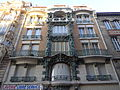14 rue d'Abbeville, Paris 2014 002.jpg