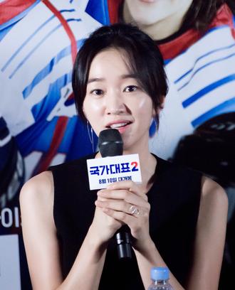 Soo Ae - Soo Ae in 2016