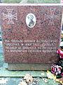 181012 Muslim cemetery (Tatar) Powązki - 61.jpg