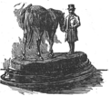 1897 Belmont Stakes Trophy.png