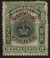1906straitssettlements2c.jpg