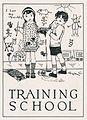 1922 Locust yearbook p. 075 (Training School).jpg