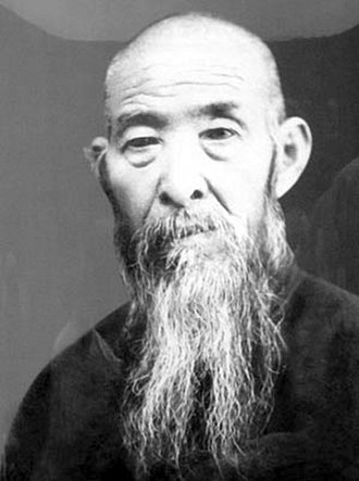 Sun Lutang - Portrait of the Chinese, neijia martial arts master Sun Lu-t'ang.