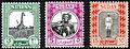 1951 stamps of Sudan.jpg