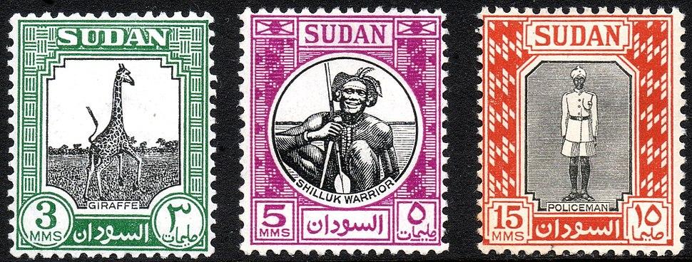 1951 stamps of Sudan