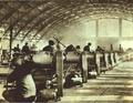 1953-01 1953年成立的北京建华铁工厂.png