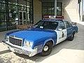 1980s Plymouth Granfury RCMP car.jpg