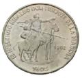 1 песо. Куба. 1982, Мигель Сервантес - Дон Кихот и Санчо Панса.png