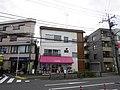 1 Chome Koyasumachi, Hachiōji-shi, Tōkyō-to 192-0904, Japan - panoramio (5).jpg