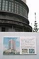 1 Chome Nihonbashi, Chūō-ku, Tōkyō-to 103-0027, Japan - panoramio (6).jpg