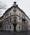 1 Tykha Street, Lviv (01).jpg