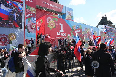 1st of May 2016 in Moscow 17.JPG